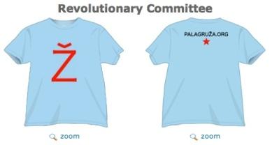 Liberal_Socialist_Republic_of_Palagruza_-_Official_Democratic_Factory_-_Eshirt_it